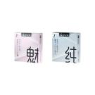 【56折優惠】Okamoto岡本衛生套-CITY緊魅/清純型3入 任選2盒