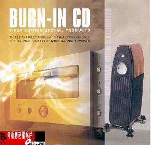 【停看聽音響唱片】【CD】 Burn-in CD