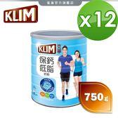 【雀巢 Nestle】克寧保鈣低脂奶粉750g*12罐(整箱)