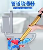 疏通器-通馬桶神器疏通器下水道工具一炮通廁所管道吸毛發頭發清理器堵塞 東川崎町