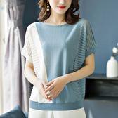 冰絲蝙蝠衫女短袖T恤上衣女2019春夏裝新款韓版寬鬆大碼針織半袖A602#T- BF-19A日韓屋