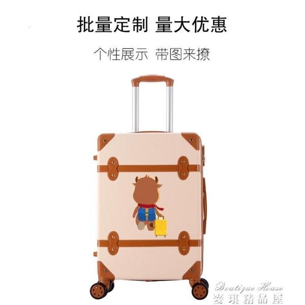 行李箱ins網紅女拉桿箱小清新可愛韓版大學生復古子母旅行箱YYJ(快速出貨)
