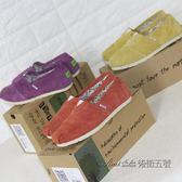 特價豬八戈zhen皮!低幫女士豆豆鞋 套腳一腳蹬老北京布鞋 漁夫鞋 後街五號