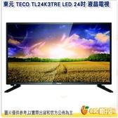 含視訊盒 只配送 不含安裝 東元 TECO TL24K3TRE LED 24吋 液晶電視 低藍光 TS1320TRA