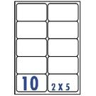 Unistar 裕德3合1電腦標籤紙 (43)US4268 10格 (100張/盒)
