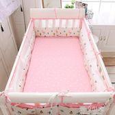定做ins夏季四季床圍 嬰兒床圍 透氣 防撞兒童床床幃igo『潮流世家』