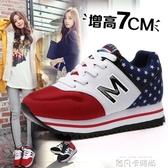 特價秋季內增高鞋女休閒鞋8CM運動厚底坡跟高跟增高厚底運動鞋女-完美