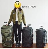 大容量牛津布行李旅行拉桿箱航空托運包折疊出國搬家男女 - 風尚3C