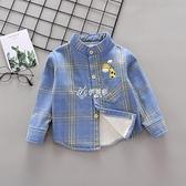 秋冬季男女童寶寶長袖襯衫加絨外套襯衣中小兒童打底純棉加厚