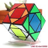 魔方魔域文化潘多拉魔方 3階魔方異形 三階專業靈活順滑益智玩具 CY潮流站
