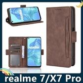 realme 7/X7 Pro 復古純色保護套 皮質側翻皮套 磨砂皮紋 支架 插卡 磁扣 手機套 手機殼