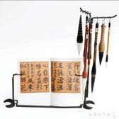 毛筆架  18針創意多功能有機塑料毛筆筆掛 筆架 學生書架文房四寶書法用品  歐韓流行館