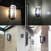 壁燈 戶外壁燈簡約新中式防水外墻露台門前庭院燈創意過道室外陽台門口igo 唯伊時尚