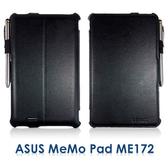 【包覆、斜立】華碩 ASUS MeMO Pad ME172 ME172V 7吋 荔枝紋 熱定型皮套/邊角包覆保護套/可手持