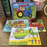 店長推薦 2345歲兒童木質鐵盒拼圖木制簡單動物汽車早教益智拼板寶寶玩具