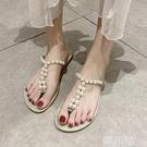 夾腳拖鞋 拖鞋女外穿ins潮人字拖學生簡約軟底歐洲站仙女珍珠夏季綠色涼拖 韓菲兒