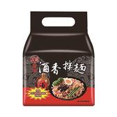 台酒酒香拌麵椒麻144.5G x4【愛買】