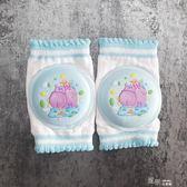 寶寶防摔護膝 嬰兒加厚海綿幼兒爬行學步套兒童小孩透氣護肘夏季 道禾生活館