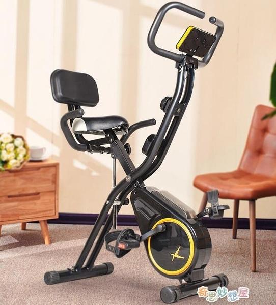 【免運快出】室內腳踏車雷克磁控健身車XBIKE靜音腳踏車室內自行車