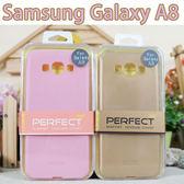【0.7mm】三星 Samsung Galaxy A8 A800YD/A800YZ/A800IZ 觸感皮革保護殼/防護軟殼手機背蓋/手機殼/外殼/TPU