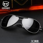 墨鏡男士眼鏡太陽鏡潮人偏光鏡駕駛眼睛蛤蟆鏡開車司機鏡 3C優購