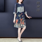 大尺碼洋裝 夏季新款真絲女裝洋裝適合胯寬...