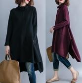 大尺碼女裝秋季 不規則罩衫文藝純色中長款打底彈力高領針織毛衣 超值價