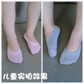 5雙裝 兒童襪 嬰兒襪 春夏兒童襪子純棉3-5-7-9歲薄款男童女童隱形襪寶寶淺口小孩船襪隨想曲