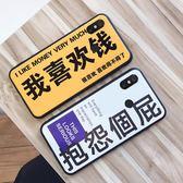 小米8/se手機殼女款硅膠全包軟殼卡通可愛男網紅【3C玩家】