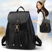 後背包女正韓學生書包休閒學院風潮流時尚女士包旅行背包 奈斯女裝