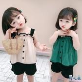 女童夏裝洋氣套裝2020年夏季女寶寶1-3歲半時尚4小女孩吊帶兩件套 FX8366 【野之旅】