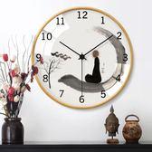 掛鐘中式客廳家用時鐘現代簡約大氣靜音掛鐘個性創意時尚石英藝術鐘錶多莉絲旗艦店