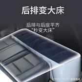 車載旅行床車內充氣用品汽車后排座間隙墊放腳登踏兒童氣墊床睡覺 全館新品85折