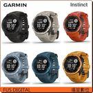 【福笙】GARMIN INSTINCT 本我系列 GPS腕錶 GPS智慧運動心率腕錶 手錶