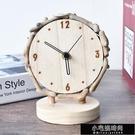 鬧鐘 居慢生活原木台式鐘表座鐘客廳家用簡約時鐘擺件桌面靜音創意台鐘 小宅妮