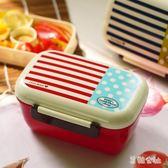 新款日式雙層飯女士微波爐便當盒帶醬料格沙拉盒附筷 SH704『美鞋公社』