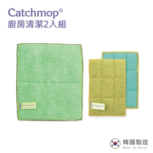 【Catchmop】廚房清潔2入組(廚房用抹布+菜瓜布)