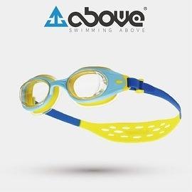 【199980328】Above Cubit Air Plus+ 氣墊兒童泳鏡 / 藍黃款- 幼兒泳鏡的最佳選擇