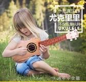 初學者兒童小吉他玩具琴仿真可彈奏女孩男孩樂器圣誕禮物 交換禮物