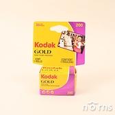 Kodak 200度 Gold負片- Norns 相機膠捲底片 36張 135底片