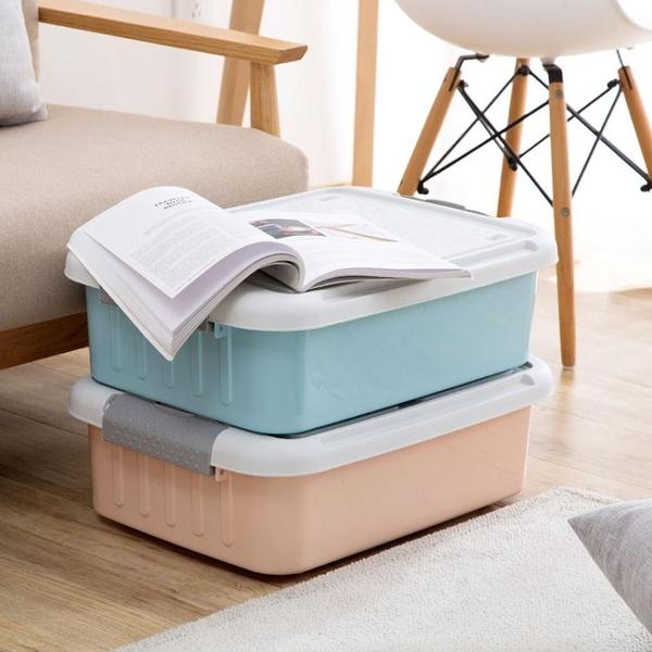 床底扁平收納盒帶輪子大號收納盒加厚塑料衣服整理箱有蓋儲物箱wy【萬聖夜來臨】