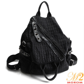 羊皮包-MOROM.美式風潮羊皮造型四用包(黑色)9930