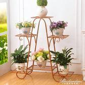 鐵藝花架室內地面多層花盆架客廳陽台多功能花架子綠蘿多肉植物架 igo黛尼時尚精品