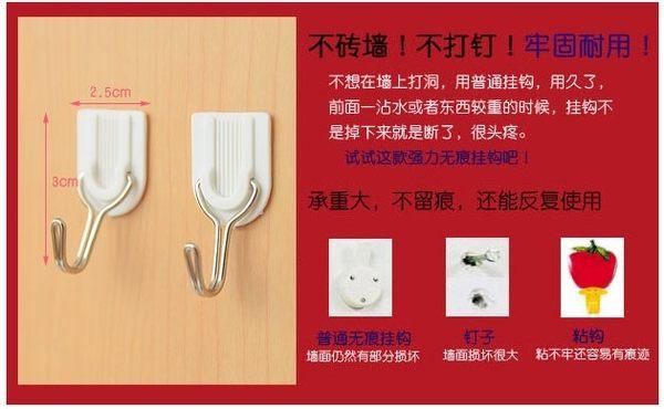 [協貿國際] 無痕掛鉤塑料掛勾白色超強力粘鉤(6個裝) (15個價)