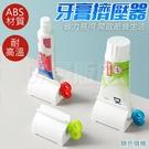 擠壓器 擠牙膏器 擠牙膏座 牙膏架 手動...