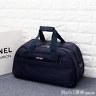 韓版超大容量行李包商務出差旅行包女旅游包男手提包健身包行李袋 開春特惠