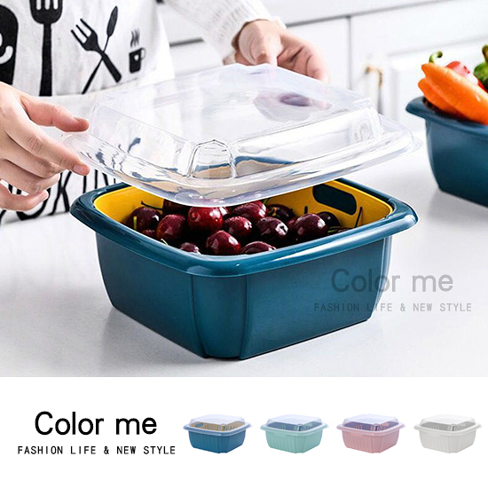 保鮮盒 瀝水籃 收納籃 收納盒 分裝盒 加蓋 冰箱收納盒 雙層瀝水保鮮盒(大) 【M071】color me 旗艦店