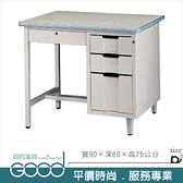 《固的家具GOOD》199-09-AO 3尺美耐板桌