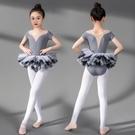 舞蹈服兒童女春夏季芭蕾舞裙短袖考級跳舞表演服連體中國舞服裝 瑪麗蘇
