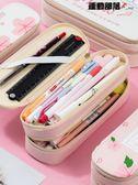 文具袋筆袋帆布韓國中小學生文具袋女雙層男生初中生男孩小清新卡通  運動部落